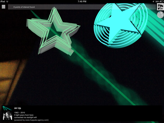 Awry Signals screenshot